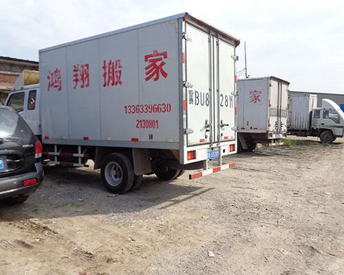 搬家打包有哪些技巧,搬家公司损坏物品如何处理