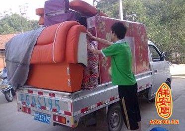 搬家物品整理及运输的注意事项