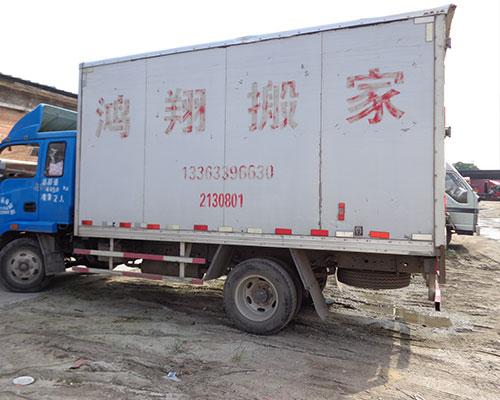 什么是搬家黄历,搬家物流公司管不管托运电动车?